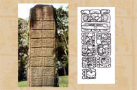 The Long Count creation date, Quirigua Stela C