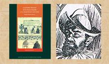 Pic 18: Juan Cano's lost 'Relación de la Nueva España y su Conquista'; Pánfilo de Narváez