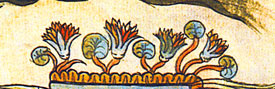 Pic 8: Detail from the Historia Tolteca-Chicimeca, folio 35b
