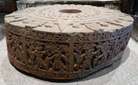 Pic 15: The Stone of Moctezuma I