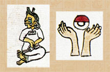 Pic 2: Place glyphs in the Codex Mendoza: (L) Cahualan (fol 13v) and (R) Matixco (fol 21v) - note the eye poised between two outstretched hands)