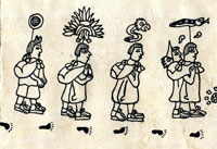 Pic 11: Journeying Aztec leaders carry sacred bundles; Codex Boturini, fol. 4 (detail)