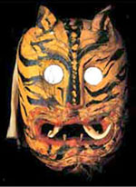 Pic 11: Wooden mask worn by a Nahua dancer impersonating a 'tiger'
