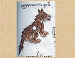 Pic 3: Glyph for Coyoacan, Codex Mendoza, folio 47r (detail)