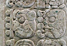Pic 9: Partial Long Count from Palenque - 9 winals/2 k'ins