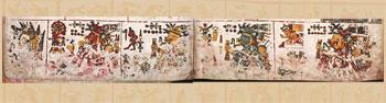 Pic 13: Same time, same face... details from Codex Borgia, sheets 47-48