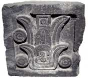 Pic 8: Mexica stone monument bearing the year 3-Reed, National Museum of Anthropology, Mexico City