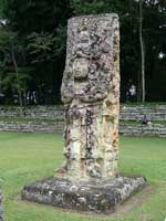 Pic 2: Stela H, Copan archaeological site, Honduras