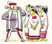 Pic 4: Miguel Covarrubias' illustration of a group of native women being granted to Cortés