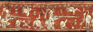Pic 4: The Maya drinking jug known as the 'Blowgunner Vessel' (K4151)