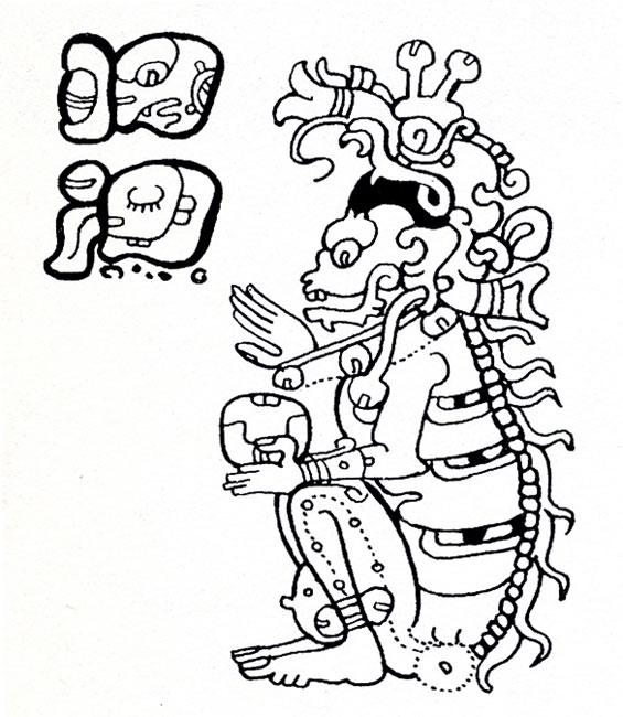 Teaching Resource On The Ancient Maya God Itzamna